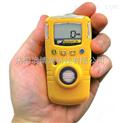 便携式氧气浓度检测仪GAXT-X-DL