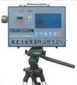 CCHG1000直读式粉尘浓度测量仪生产厂家全国zui低价