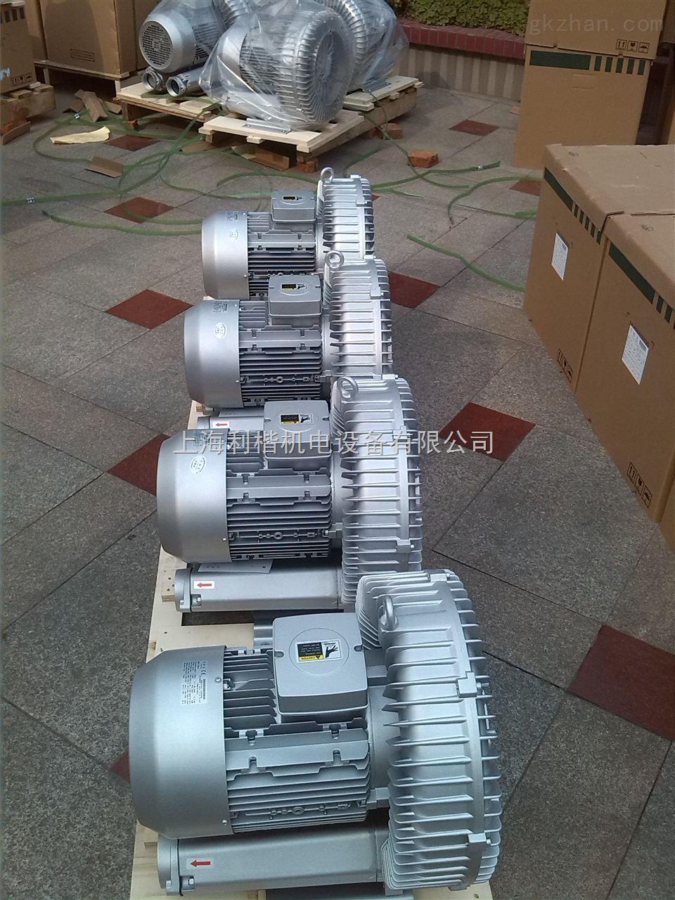漩涡气泵,高压风机