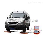 上海哪里有卖车辆称重仪?60吨限载超重电子汽车衡