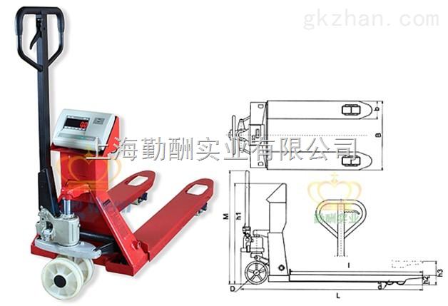 液压叉车秤交直流两用电子秤 可液压升降1-3吨电子叉车秤