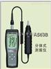 希玛AS63B希玛AS63B分体式测振仪AS-63B