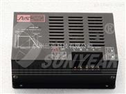 SY-CH-2062电瓶充电机
