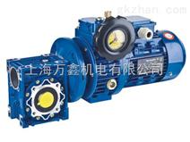 铝合金涡轮系列 >> NMRV蜗轮减速机+无极调速