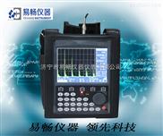 YC-ST210-YC-ST210焊缝探伤仪,超声波探伤仪厂家
