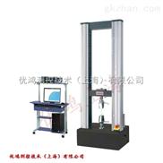 塑胶带拉力试验机/塑胶袋拉伸实验机