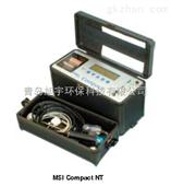MSI Compact NT 烟道气体分析仪