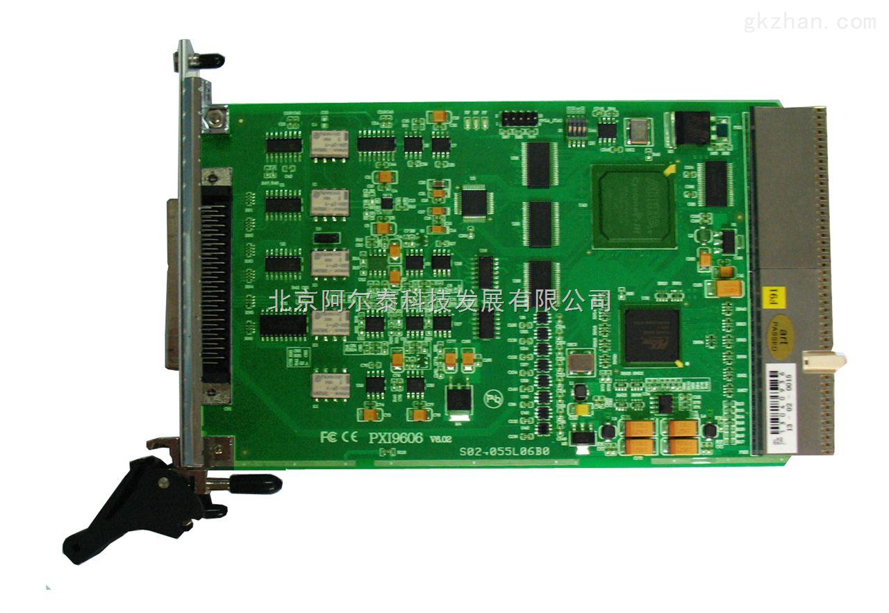 pxi9606阿尔泰科技pxi9606数据采集卡,500ks/s 16位 带da,dio计数器