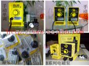 深圳计量泵 GM0050 深圳电磁隔膜计量泵 普罗名特计量泵
