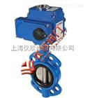 上海气动笼式调节阀