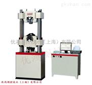 铸件液压万能拉力试验机/铸件拉伸试验机