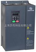 供应正传矢量型变频器  高性能通用变频器