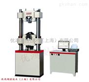全自动液压万能试验机/全自动液压万能拉力试验机