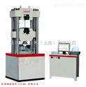 微机控制液压拉伸试验机/万能拉伸试验机