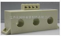 组合型三相电流互感器