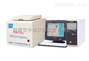 ZDHW-5000微機全自動量熱儀 熱電廠煤炭化驗設備 中創儀器精品推薦