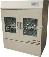 ZHWY-1102数显双层恒温振荡培养箱