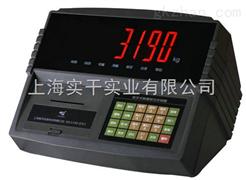 上海耀华称重系统_100吨地磅称重系统