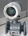 广州工厂直供污水电磁流量计