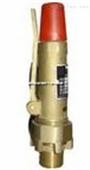 AK28黄铜安全阀
