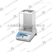 al104密分析电子天平,110g/0.1mg进口电子天平大品