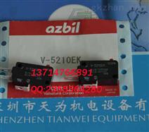 AZBIL日本山武小型微动开关V-5210EK