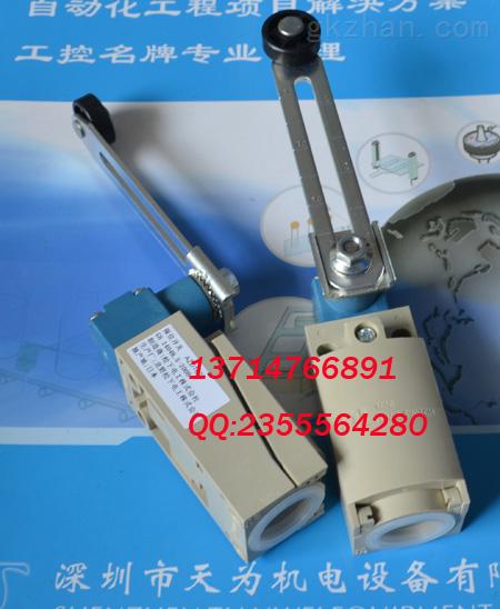 azd1008-azd1008松下限位开关-深圳市天为机电设备