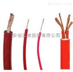 【售】JFG电缆YFG电缆