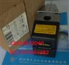 ML7984A3001美国霍尼韦尔风门执行器