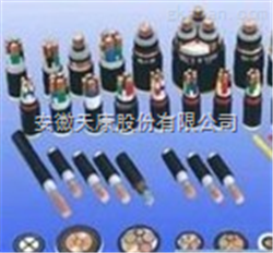 ZR-KFV22电缆厂家,ZR-KFVP22控制电缆价格