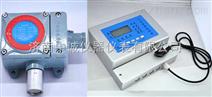 固定式氢气泄漏报警器-氢气报警器