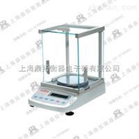 BL-310F进口工业电子天平品,西310g/0.001g电子天平