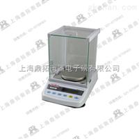 BL-310F310g密电子天平,选配打印机电子天平