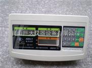 XK3150(C)-上海英展XK3150(C)称重显示器,英展XK3150(C)称重控制仪表厂家直销