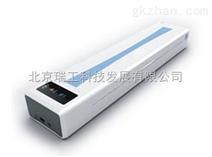 便携式A4打印机RG-TP210A