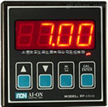 酸碱度计CP-2100酸碱度仪