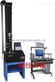 QJ胶粘剂剥离力测试仪