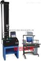 胶粘剂剥离力测试仪