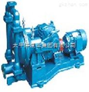 DBY-50电动隔膜泵