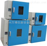 陕西鼓风干燥箱厂家,西安实验室烘箱价格