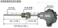 六合开奖记录_WZP温度传感器