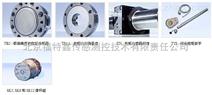 德國HBM PW6C單點稱重傳感器_HBM(中國)總代理