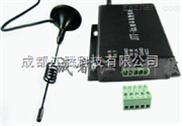 JTT-A-500mW-成都江腾科技JTT-A-500mW大功率低功耗无线数传模块