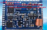 JTT-500mW-成都江腾科技JTT-4432-500mW专业无线抄表模块