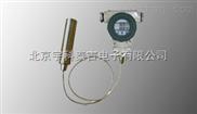高温投入式液位变送器