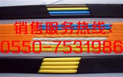 YVFP2B扁电缆厂家