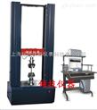 PVC管材拉力试验机