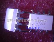 PS9505 全系列NEC光耦 全新原装正品 一级代理