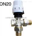 厂家直销DN20平面三通恒温阀/温控阀