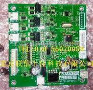 CS5F-1000-富士制动电阻箱哪家的好?